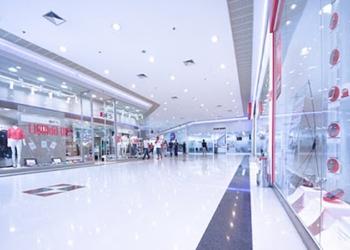 Divulgação/Suzano Shopping